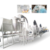 PE PP Washing Recycling Line