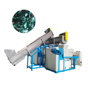 Plastic film granulating squeezer